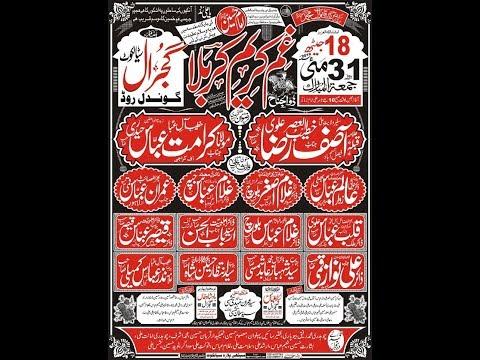 Live Majlis e aza  | 31 May 18 Jaith 2019| Gujral Gondal Road Sialkot