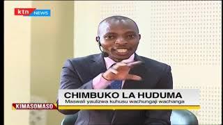 Chimbuko la Huduma nchini Kenya   Kimasomaso 20th October 2018