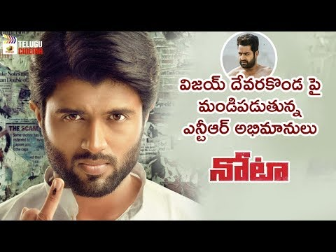 Jr NTR Fans Fires on Vijay Devarakonda | NOTA Movie Release Update | 2018 Tollywood Latest Updates