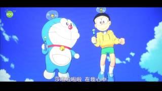 Doraemon Nobita Và Chuyến Thám Hiểm Nam Cực Kachi Kochi Doraemon the Movie Kachi Kochi