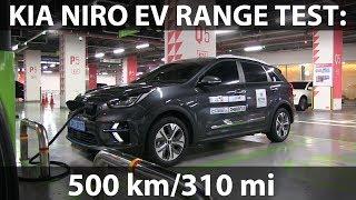 Kia Niro EV driving 500 km/310 mi in one charge