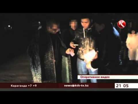 В Темиртау на торги выставили девственность