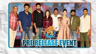 F2 Movie Pre Release Event | #FunAndFrustration | Venkatesh | Varun Teja | Tamannaah | Mehrene Kaur