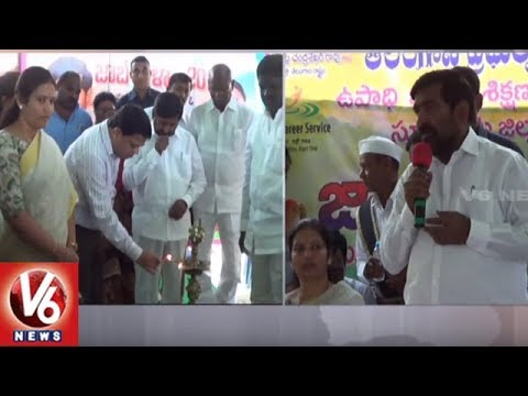 Minister Jagadish Reddy Inaugurates Mega Job Mela In Suryapet District | V6 News