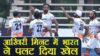 Commonwealth Games 2018 :  India beat England in a thrilling match by 4-3 | वनइंडिया हिंदी