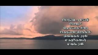 Soozhnilai - Soozhnilai (2012)_clip10