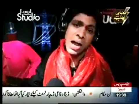 ‪Load Shedding Studio (Jugni Parody)_ Full HD_ Express News...