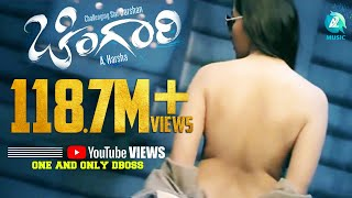 Download Chingari Kannada Movie | Bhavana Hot Song | Full Video Song HD | Darshan, Bhavana 3Gp Mp4