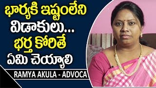 What to do If Husband Wants Divorse || Akula Ramya || SumanTV Legal