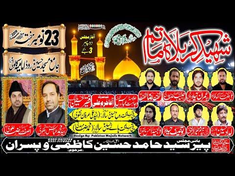 Live Majlis || 23 November 2019 || Hussain a.s Road Imamia Colony Shahdara Lahore