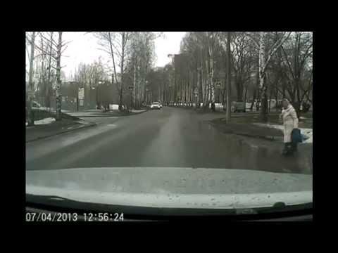 Как перейти дорогу ?