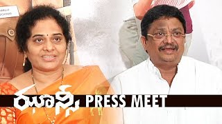 Jhansi Movie Press Meet | C Kalyan Press Meet | Jyothika, GV Prakash, C Kalyan