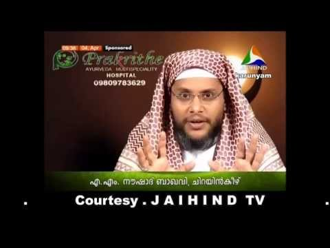 AL JAVAB EPISODE 96 APRIL 04, 2014 @ JAIHIND TV