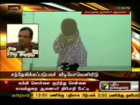 Chennai Keelkattalai Bank Robbery Video footage - Exclusive