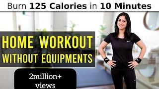 10-Minute HOME WORKOUT | No Equipment Full Body Exercise | GunjanShouts
