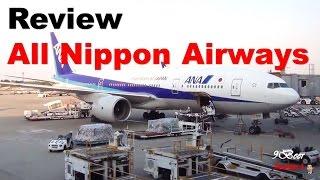 download musica ANA Narita - Bangkok - Narita