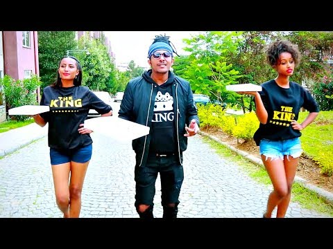 King Teddy - Blen | ብሌን - New Ethiopian Music 2017 (Official Video)