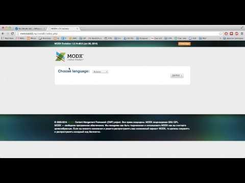 Создание сайта на ModX Evolution за 8 минут! Установка ModX Evo.