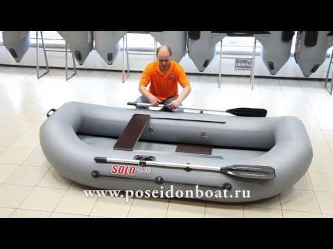как разбор надувную лодку