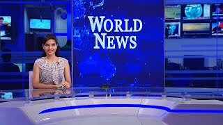 Ada Derana World News | 17th December 2020