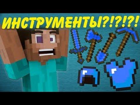 Как установить Minecraft, установка майнкрафта на Win 7 ...
