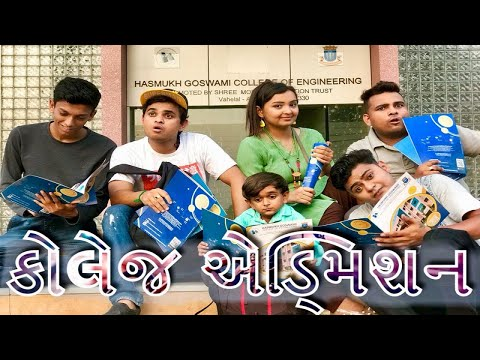 jigli khajur new comedy - college admission - funny video