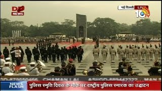 PM Narendra Modi Speech At Police Martyrs' Day | Delhi