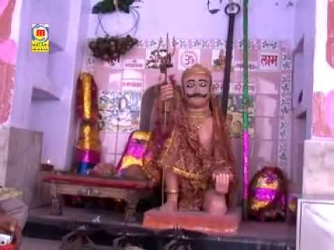 Bheruji Ghughariya Ghamkave   Bheruji Popular Bhajan   Rajasthani Devotional Song   Prakash Mali video