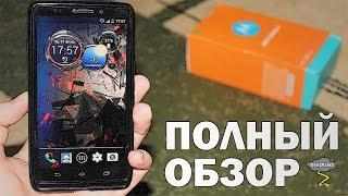 Полный обзор Motorola Droid Ultra/Maxx (XT1080), 2015