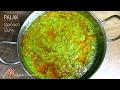 Palak (Spinach Curry) Palak ka Saag Recipe by Manjula
