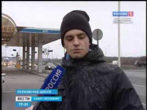 Массовая авария на Пулковском шоссе