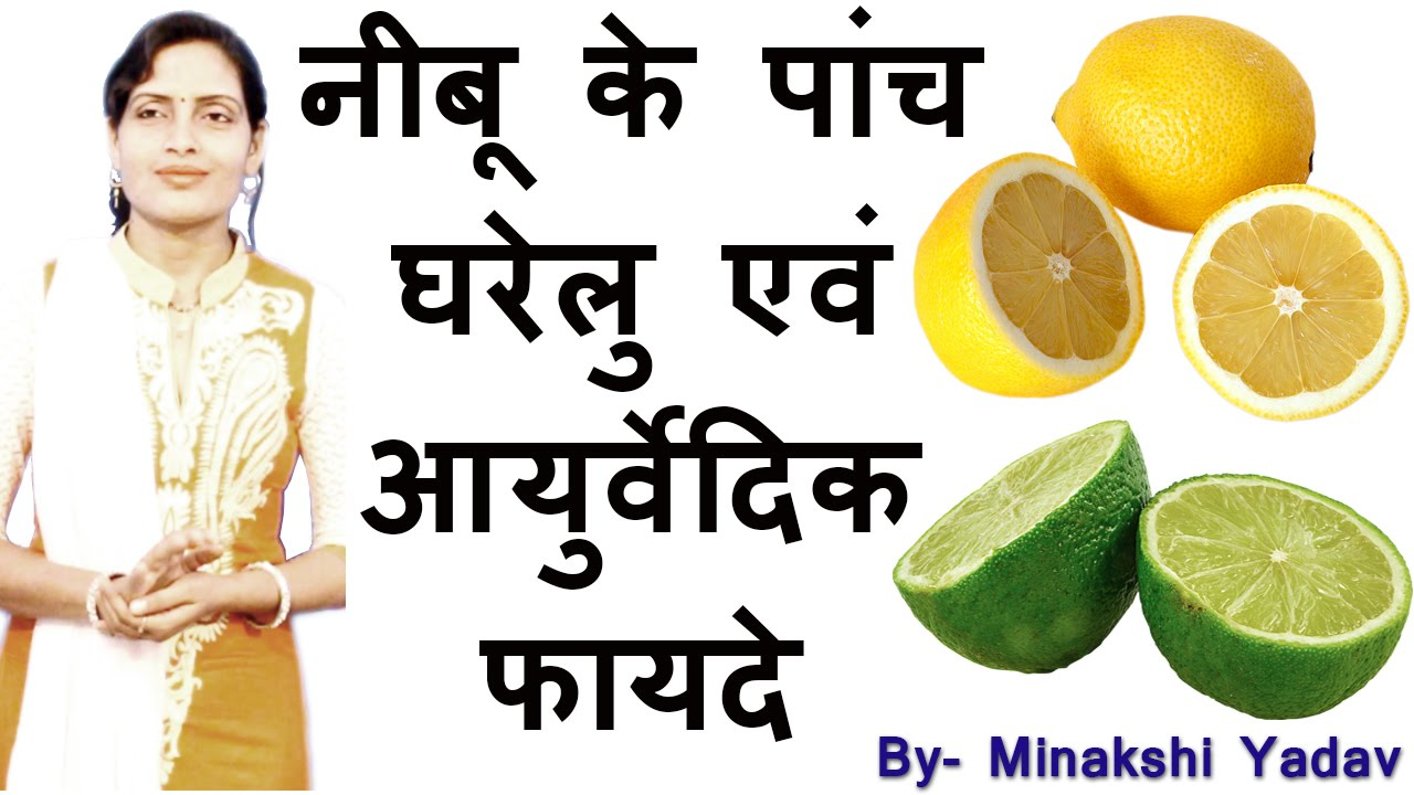 Beauty benefits of lemon juice for skin care, hair care, nail care