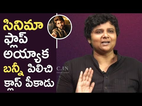 Director Nandini Reddy Shares An Unknown Incident With Allu Arjun | Superb Words About Bunny | TFPC