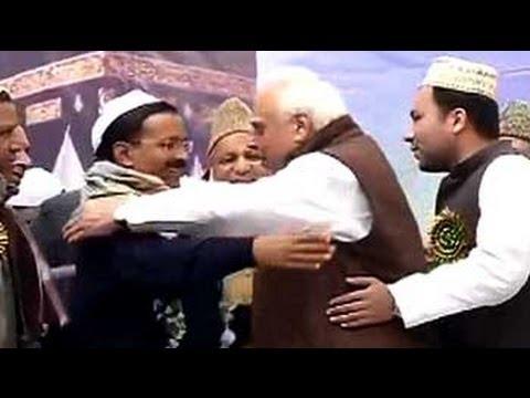 Arvind Kejriwal, Kapil Sibal's 'jhadoo ki jhappi' at Delhi event
