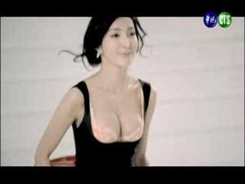 Yang Jing Hua (Mode Marie)
