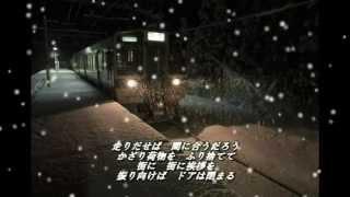 ホームにて 中島みゆき 【cover】 演奏 skysora0412