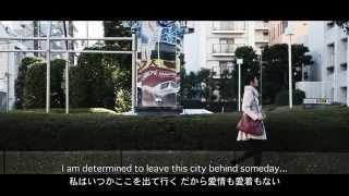 Funabashi Story 「Tokuankakari」Mission① 船橋ドラマ「特案係」ミッション①
