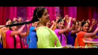 Rab Kare Tujhko Bhi Pyar Ho Jaye (Mujhse Shaadi Karogi) 1080p HD
