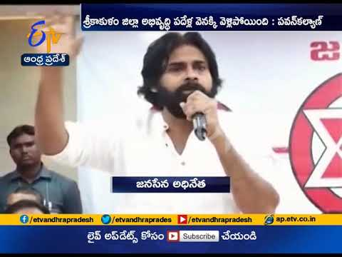 Centre to Declare Titli Cyclone As a National Disaster | Janasena Chief Demands