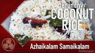 Crunchy Coconut Rice | south indian coconut rice | Puthuyugam Recipes