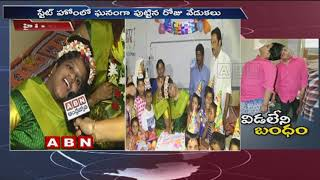 Conjoined Twins Veena Vani Celebrates 16th Birthday In State Home | ABN Face To Face