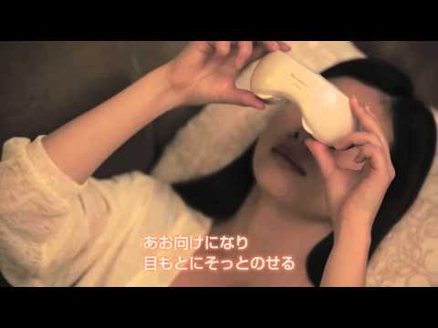 Panasonic Eye Massager