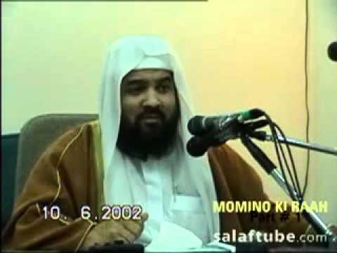 Momin Ki Raah 3   7 Jannat Ki Raah Sheikh Meraj Rabbani video