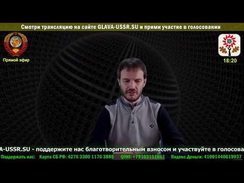 Инструменты возобновления СССР  Шаг первый общая координация из студии