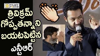NTR Superb Words about Director Trivikram Srinvias @Aravinda Sametha Movie Success Meet