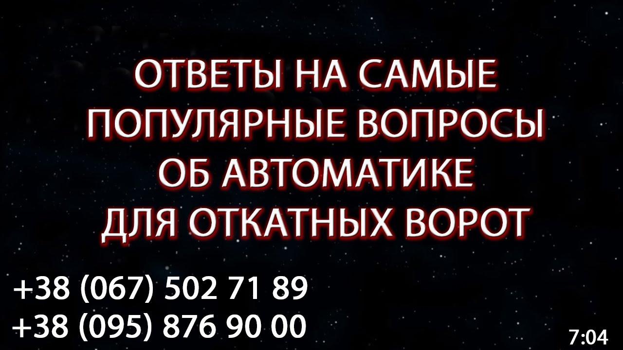 кaк купить по:
