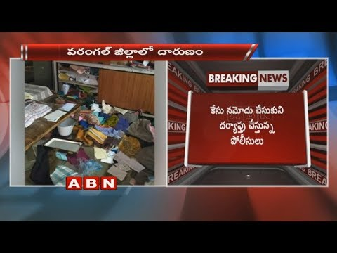 Husband & wife assassination In warangal