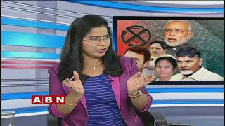 Discussion on Mamata's Anti-BJP Rally and Future Politics | Part 1