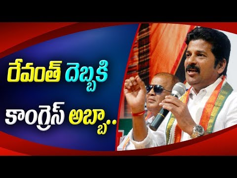 Telangana Congress Leader Revanth Reddy Political Progress Report               | ABN Telugu