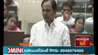 తమాషా కాదు ,గాలి మాటలు కావు |CM KCR Speaks On Reservations|TS Assembly Budget Session|Mahaa News